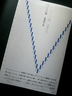 090509_0642~0001.jpg